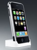Rumors about Apple's iPhone 5